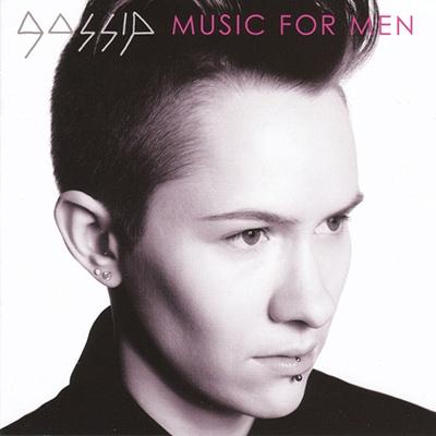 Best Vinyl Rock Albums - Gossip Music for Men