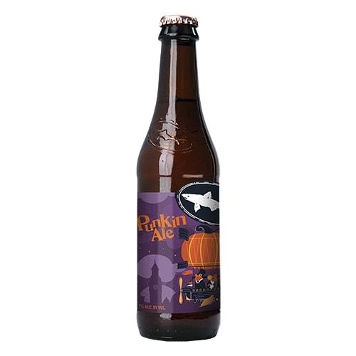 Pumpkin Beers - Dogfish Head Punkin Ale