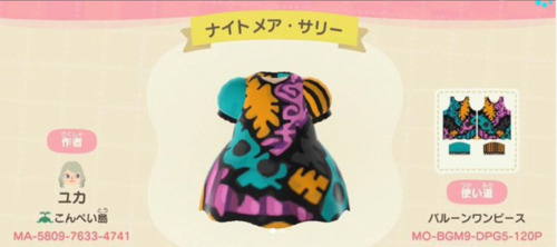 Halloween Costumes Animal Crossing - Nightmare Before Christmas Sally