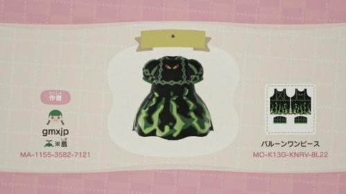 Halloween Costumes Animal Crossing - Dark Witch