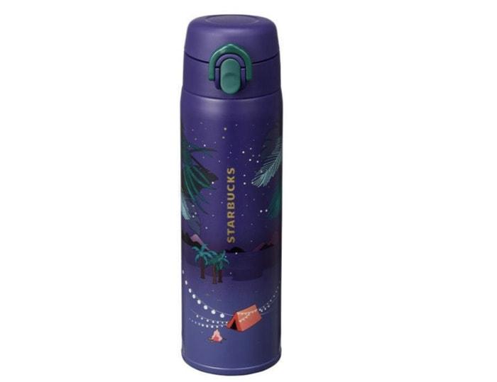 Starbucks Korea Back to Nature Collection - Purple Thermos